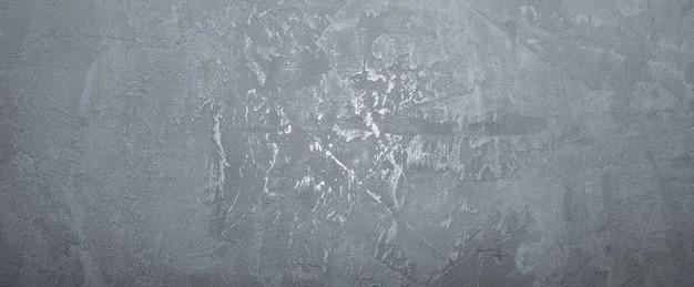 Mur avec plâtre décoratif ou béton, couleur argent. fond, texture