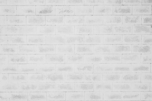 Mur de texture de fond blanc, béton de ciment