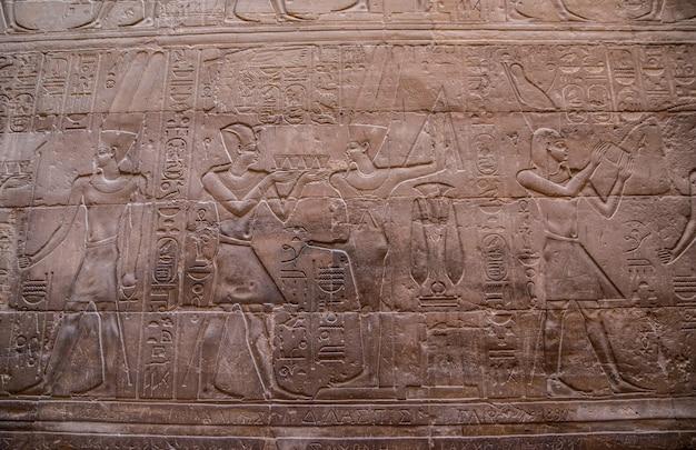 Murale d'egypte