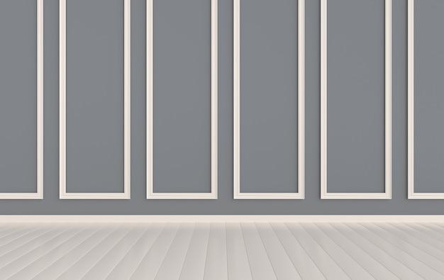 Murs avec moulures ornées de panneaux et corniche classique de parquet