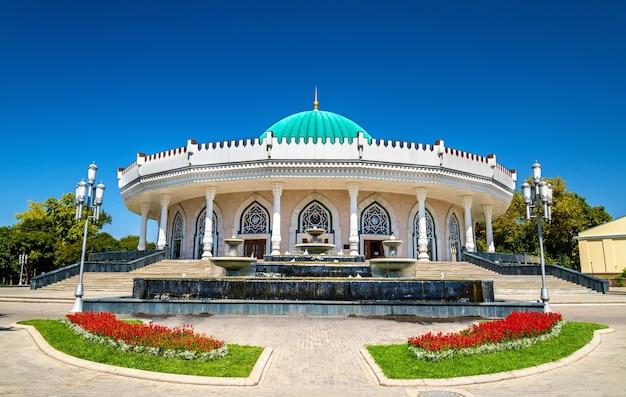 Musée amir timur à tachkent, la capitale de l'ouzbékistan