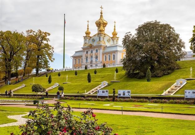 Musée du pavillon de l'église de saint-pétersbourg russie à peterhof