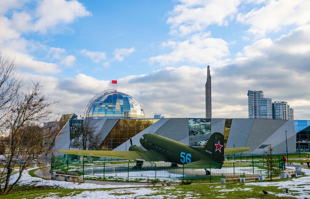 Musée de la grande guerre patriotique