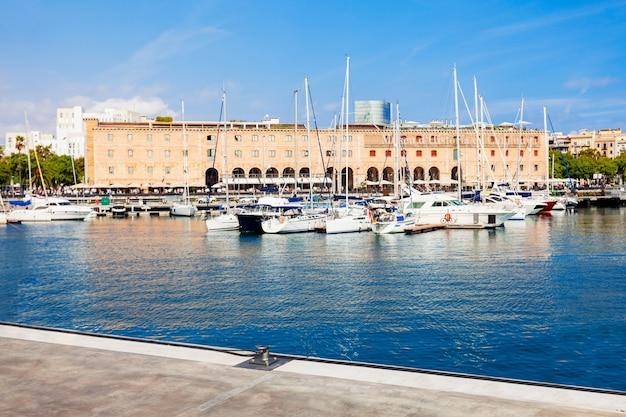 Musée de l'histoire de la catalogne (mhc) ou museu de historia de catalunya au centre de la ville de barcelone, région de catalogne en espagne