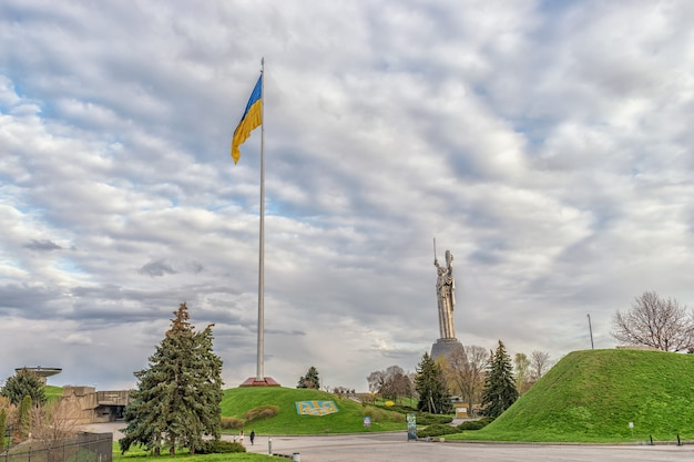 Musée de l'histoire de l'ukraine pendant la seconde guerre mondiale à kiev