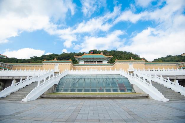 Musée national du palais
