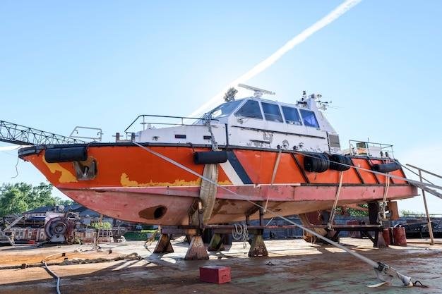 Navire de petite taille à terre sur chantier de réparation navale