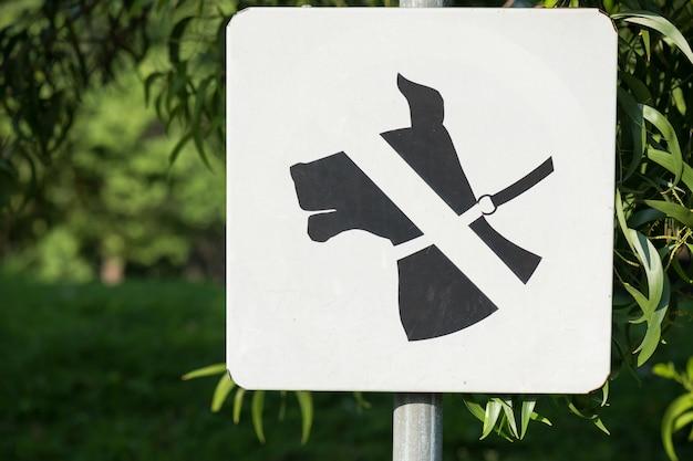 Ne pas laisser les chiens signer dans le parc