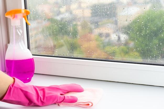 Nettoyage de la vitre