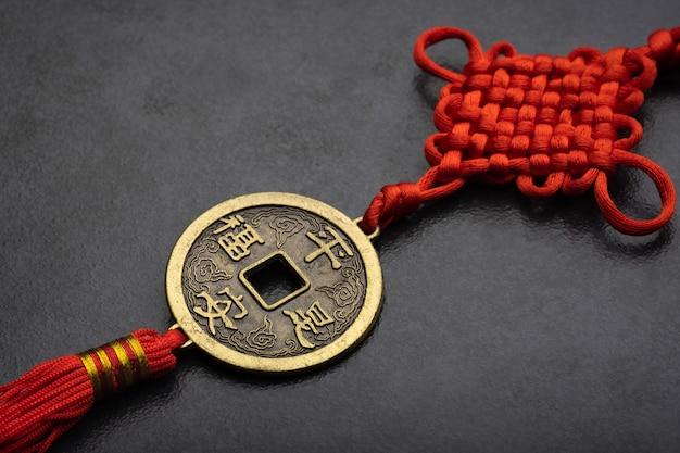 Noeuds chinois pour la décoration de porte et de voiture, texte de bénédiction signifiant bonne fortune, sûr et paisible.