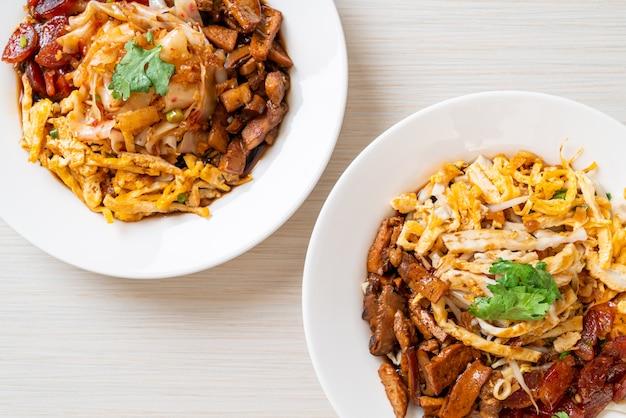Nouilles de riz chinois à la vapeur et nouilles de poisson
