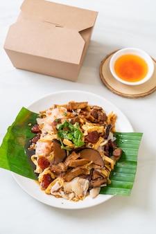 Nouilles de riz chinoises à la vapeur