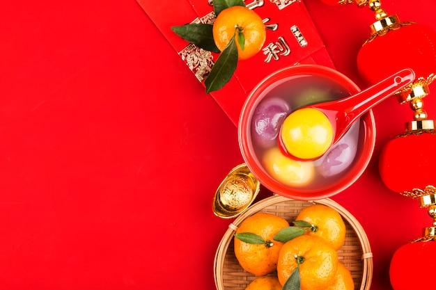 Nourriture du festival des lanternes chinoises traduction chinoise de jin yuanbao: souhait felicieux de gagner de l'argent