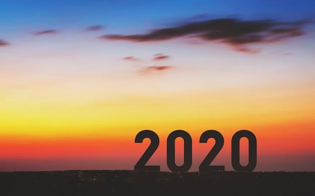 Nouvel an 2020