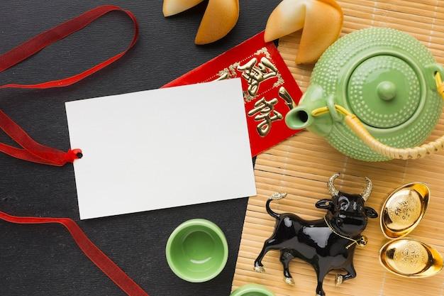 Nouvel an chinois 2021 copie espace papier