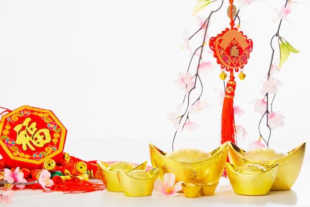Nouvel an chinois fond 2019 lingot d'or traditionnel et prunier