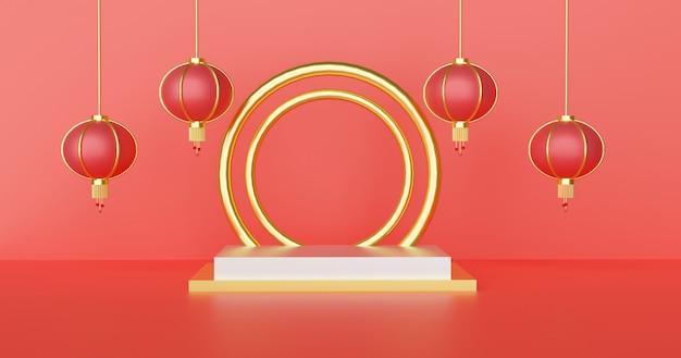 Nouvel an chinois avec podium pour un produit rendu 3 d.