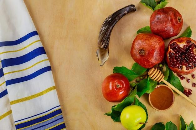 Nouvel An, Rosh Hashanah, Fête Juive De Yom Kippour. Photo Premium