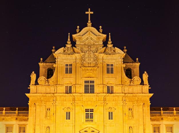 La nouvelle cathédrale