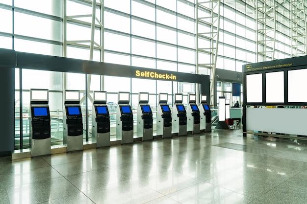 Une nouvelle salle d'embarquement à l'aéroport