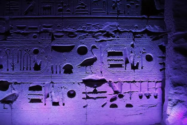 Nuit dans les anciens temples de louxor egypte
