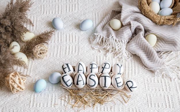 Oeufs de pâques avec l'inscription joyeuses pâques, décor de vacances. nature morte avec une ambiance chaleureuse de pâques.