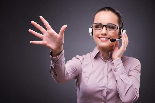 Opérateur de service d'assistance dans le concept de communication