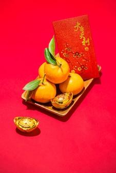 Orange pour le nouvel an chinois lunaire. concept de vacances du têt. texte signifie riche
