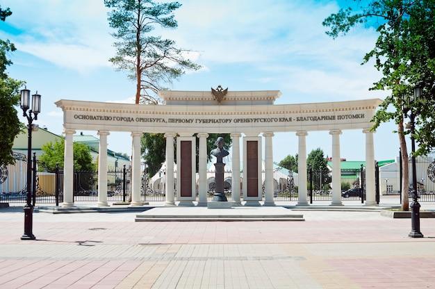 Orenbourg le monument au premier gouverneur neplyuev russie