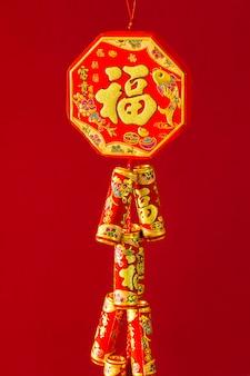Ornement chinois le mot chinois signifie: bénédiction, bonheur et chance