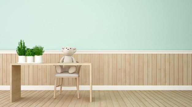 Ours en peluche dans une salle d'étude ou un café - rendu 3d