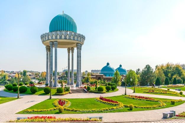 L'ouzbékistan, tachkent le complexe commémoratif, le musée de la mémoire des victimes de la répression