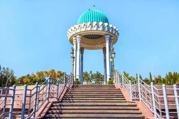 L'ouzbékistan, tachkent le complexe commémoratif