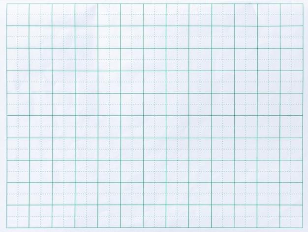 Page de cahier avec texture de papier ligne pour le fond
