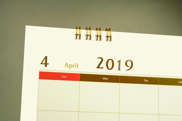 Page de calendrier du mois