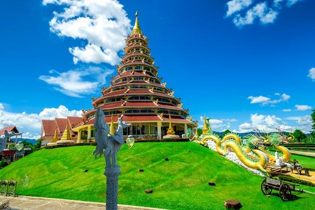 Pagoda 9 floor et dragon stairs de wat huay pla kang, province de chiang rai. avec vue sur le ciel bleu
