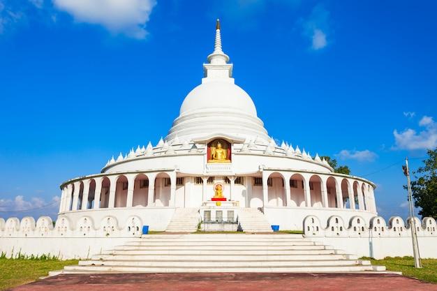 La pagode de la paix d'ampara
