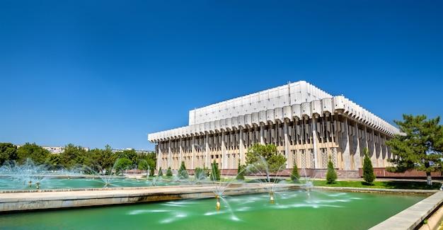 Palais de l'amitié des nations à tachkent en ouzbékistan