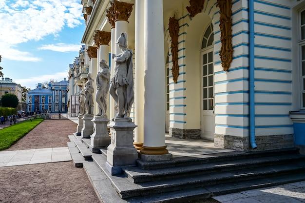 Palais de catherine. un chef-d'œuvre de l'architecture russe. la ville de pouchkine.