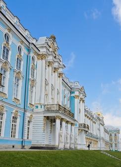 Palais de catherine à tsarskoïe selo, russie