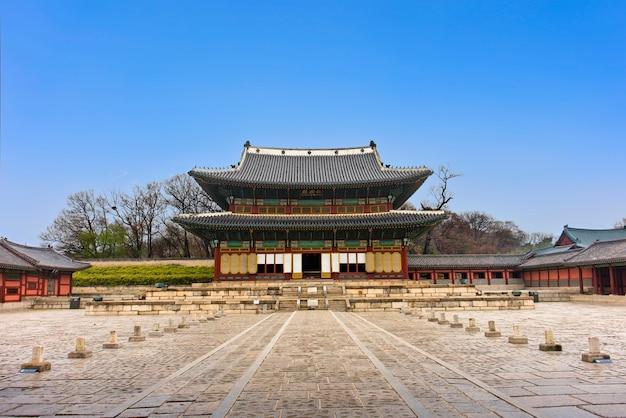 Palais de changdeokgung, corée du sud