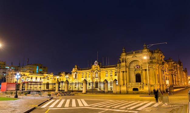 Palais du gouvernement du pérou à lima