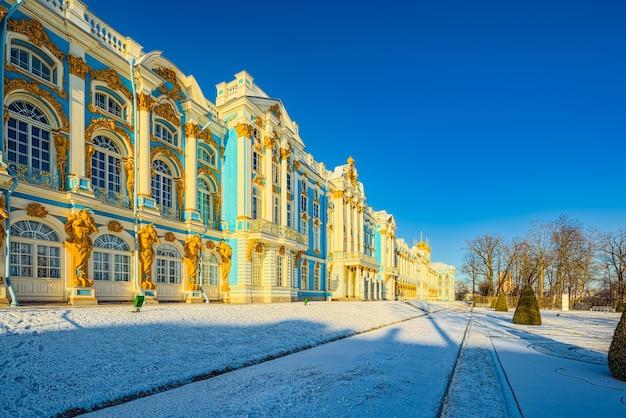 Palais ekaterininsky, banlieue de tsarskoïe selo (pouchkine) à saint-pétersbourg. russie.