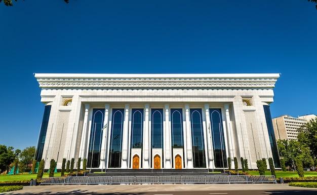 Le palais des forums internationaux à tachkent en ouzbékistan
