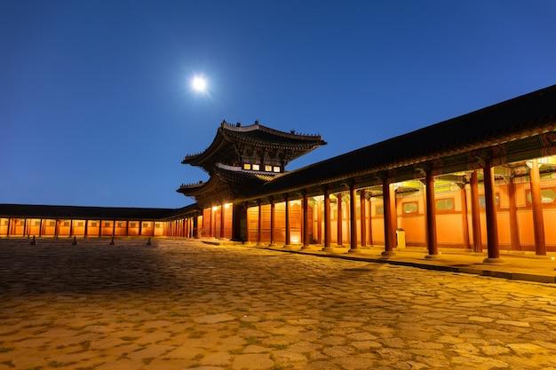 Palais de gyeongbokgung la nuit avec la pleine lune à séoul en corée du sud