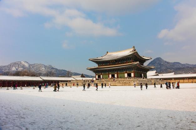 Palais gyeongbokgung à séoul en corée du sud