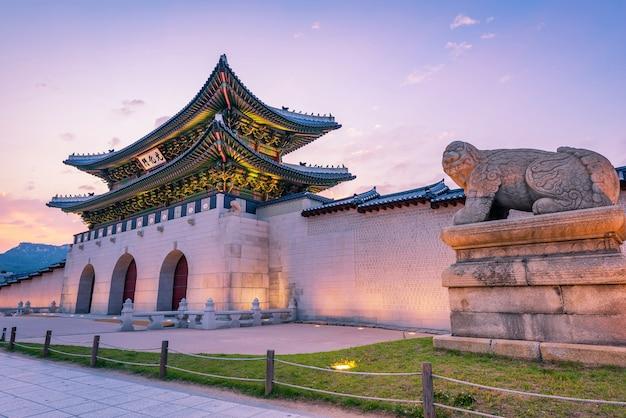 Palais gyeongbokgung à séoul
