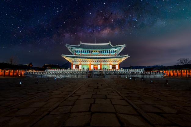 Palais gyeongbokgung et voie lactée à séoul, corée du sud.