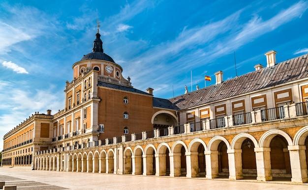 Palais royal d'aranjuez en espagne