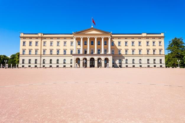 Le palais royal est la résidence officielle de l'actuel monarque norvégien à oslo.